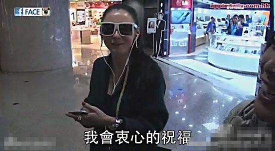 菲锋砸1.1亿买香港爱巢 张柏芝:衷心祝福资讯生活